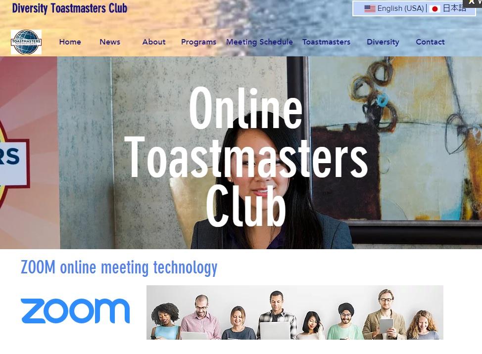 Christel expérimente les Clubs Toastmasters en ligne !
